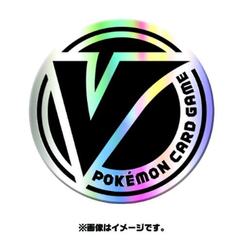 ズ ウェブ カード サイト ポケモン トレーナー