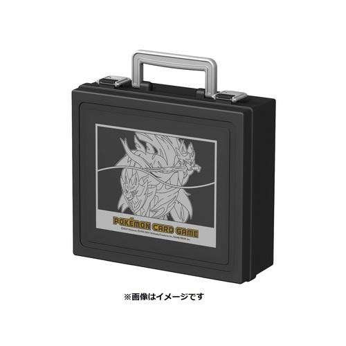 ポケモンカードゲーム キャリングケース ザシアン・ザマゼンタ