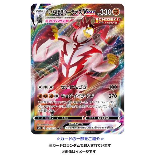マスター 一撃 ポケモン カード