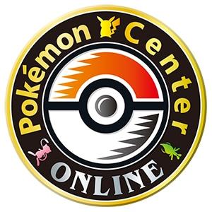 「ポケモンセンターオンライン」の画像検索結果