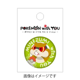 MINEZUMI with YOU 缶バッジ