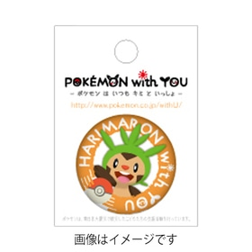 HARIMARON with YOU 缶バッジ