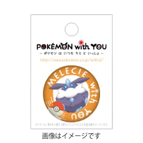 MELECIE with YOU 缶バッジ