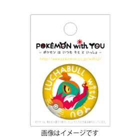 LUCHABULL with YOU 缶バッジ