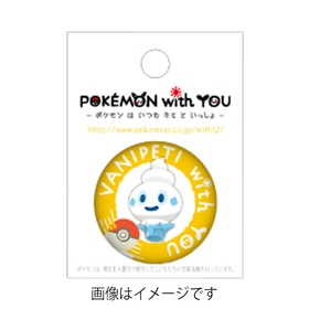 VANIPETI with YOU 缶バッジ