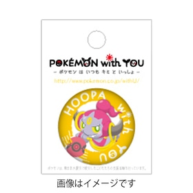 HOOPA with YOU 缶バッジ