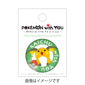RAICHU with YOU 缶バッジ