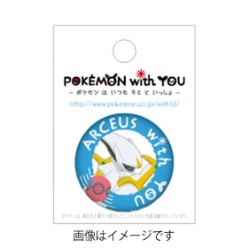 ARCEUS with YOU 缶バッジ