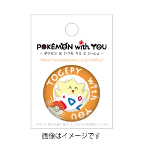 TOGEPY with YOU 缶バッジ