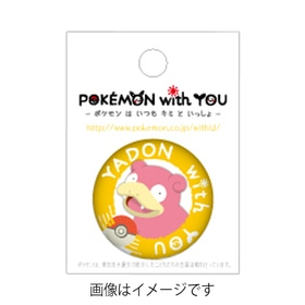 YADON with YOU 缶バッジ