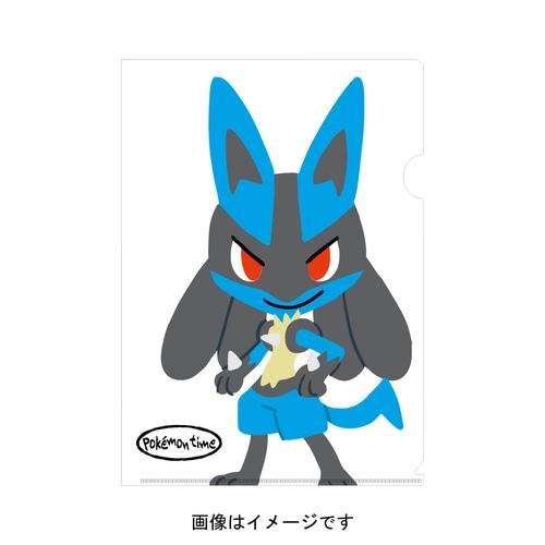 A4クリアファイル2枚セット Pokémon Time ルカリオ ポケモンセンター
