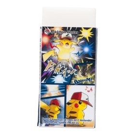 消しゴム PIKACHU Z POWER