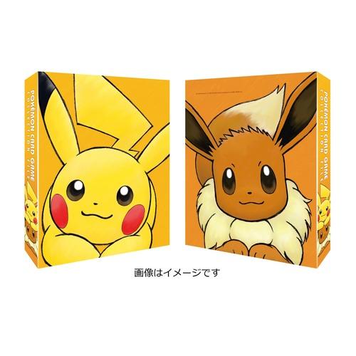 ポケモンカードゲーム コレクションファイル ピカチュウイーブイ