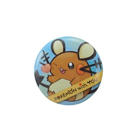 DEDENNE with YOU 缶バッジ 2018