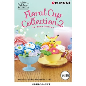 Floral Cup Collection2 BOX