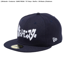 NEW ERA 59FIFTY TITLE NVY 7 3/8