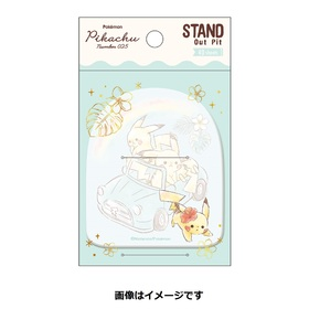 STAND OUT PIT 「Pikachu number025」  ピカチュウレインボー